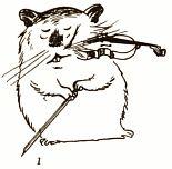 Сурок и скрипка 1