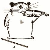 Сурок и скрипка