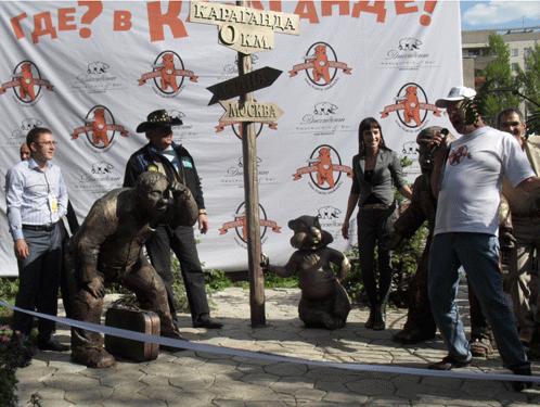 В Караганде поставили памятник сурку 2